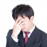 アレルギー性鼻炎と風邪の症状の違いをチェック!ポイントは!