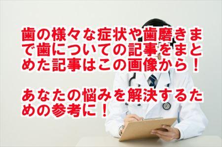 ha4 2 歯磨きで血が出る症状は歯周病のサイン!原因は歯垢の歯肉炎!