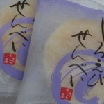 富山のお土産はお菓子!おいしいと人気のおすすめはコレ!