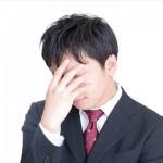 退職届を出しても会社を辞めれない時の対処法はコレ!心配無用!