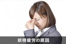 ganseihirou20-1