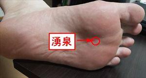 yuusen1 1 外反母趾で足が痛い時の対処法!一時的に痛みを和らげる方法!