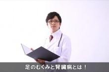 asimukumijinzou14-1