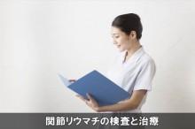 kanseturiumachichiryou29-1