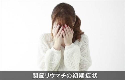 kanseturiumachishoujou19-1