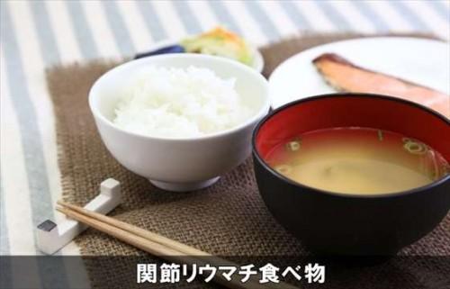 kanseturiumachishokuji10-1