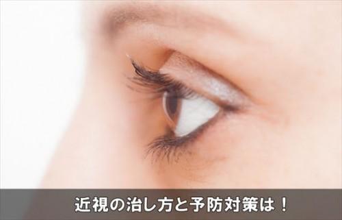 kinsinchiryou9-1