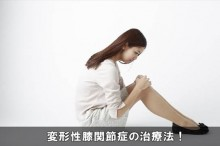 henkeiseisitukansetushouchiryou10-1