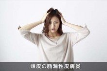 touhisirouseihifuen27-1