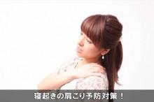 neokikatakoriyobou18-1