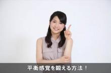 heikoukankakukitaeru24-1